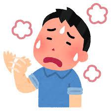 調査泣かせの時期